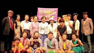 한여름 밤의 힐링콘서트(한국가정법률상담소 인천지부)