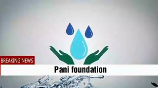 Pani foundation water Cup 2018- JAMB B. (village)