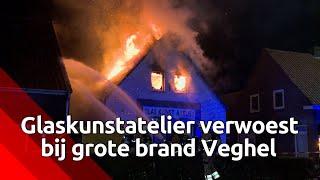 Grote brand verwoest glaskunstatelier in Veghel
