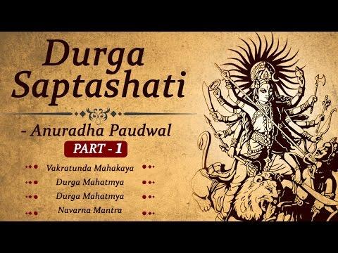 Durga Saptashati by Anuradha Paudwal & Mukesh Khanna (Part-1) | Bhakti Songs