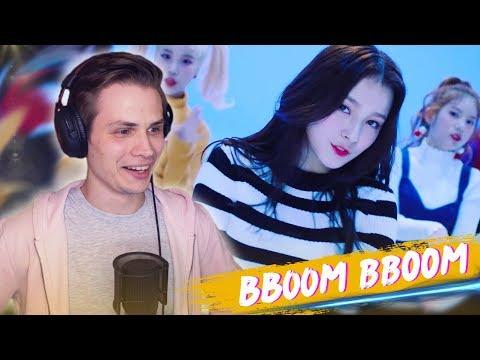 MOMOLAND - BBoom BBoom (MV) РЕАКЦИЯ
