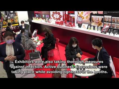 COSME Week Tokyo 2021 : Video from Day 1 [Jan. 13, 2021]
