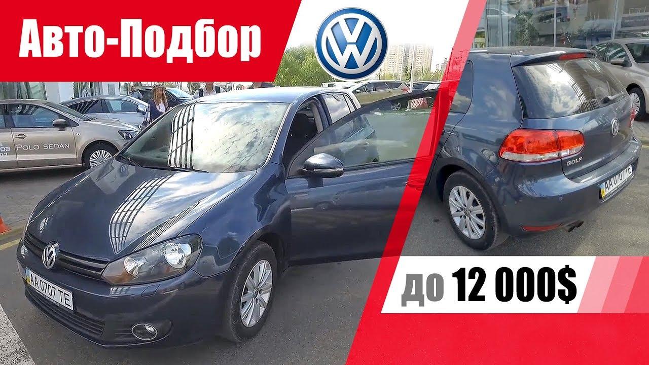Цены на Б.У. автомобили в Польше www.vitalgroup.com.ua - YouTube