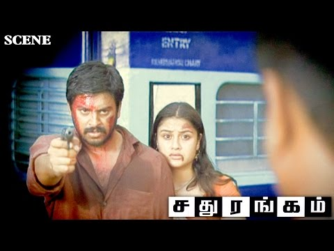 Sadhurangam Tamil Movie | Scene | End Credit Climax & Srikan
