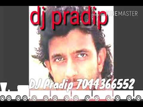 DJ Pradip ka 2018 new DJ songs