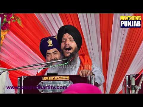Aave Sahib Chit  (Bhai Satwinder Singh And Harwinder Singh) at Khojkipur Salala