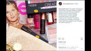 Косметика benefit, catrice, essence, бизнес класс emirates, parfume Bvlgari - Видео от Zhanna GeldNumero
