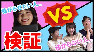 We are the REPIPI GIRLS☆ いつも見て頂いてありがとうございます! 今...