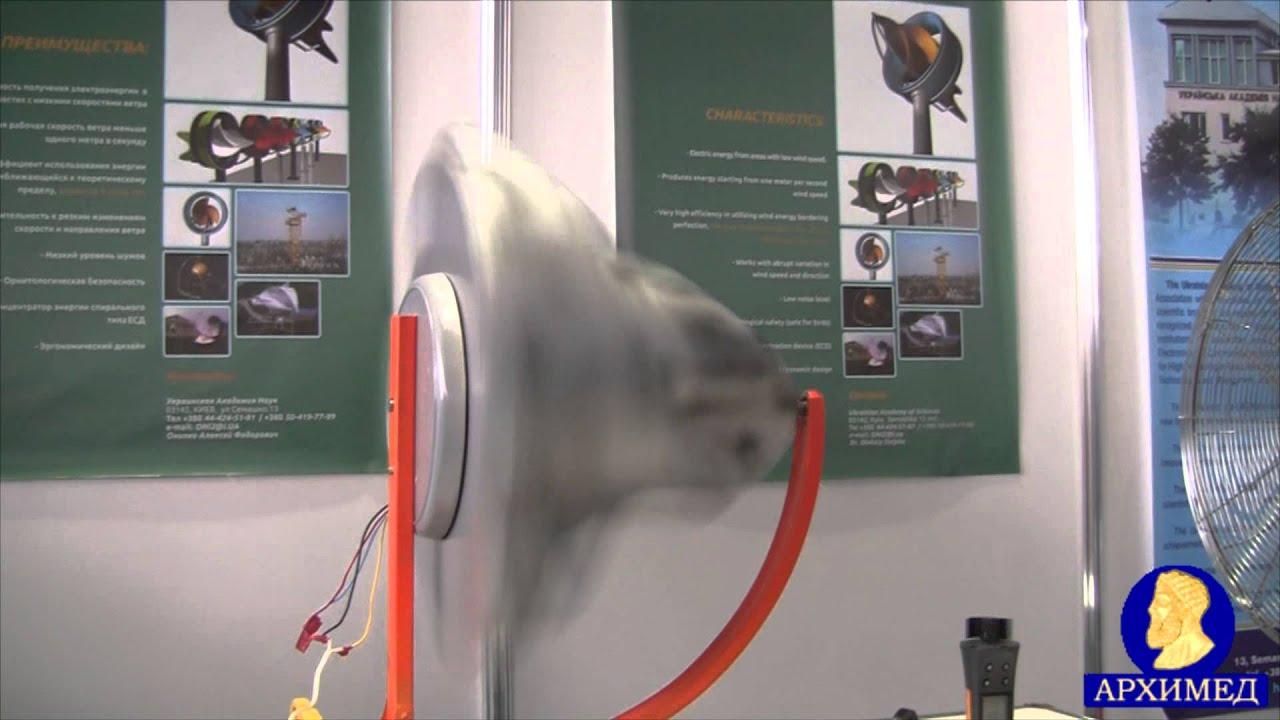 Ветрогенератор онипко своими руками - YouTube