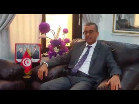 لقاء مع سفير الجمهورية التونسية بالكويت