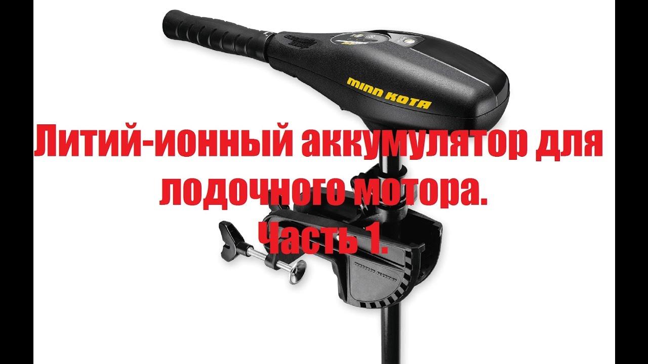 Работа в перми более 200 новых вакансий и резюме каждый день на 59. Ru. Tohatsu лодочный мотор tohatsu m 9. 8b s. От 89 900 до 89 900 руб.