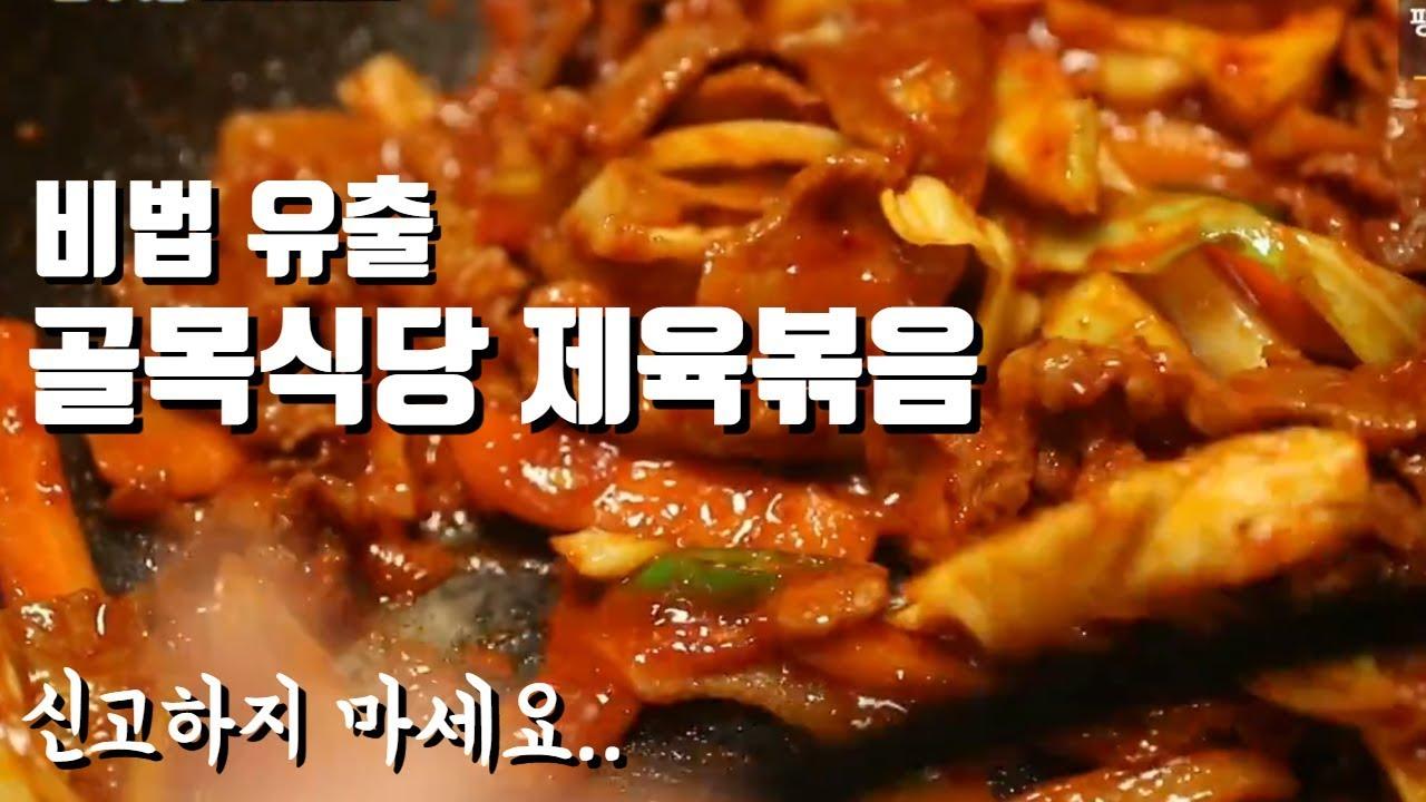 kimchi riebalų deginimas