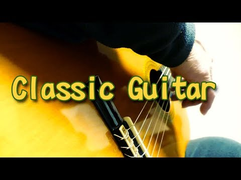 【初心者のクラシックギター】基礎練習から始めましょう!