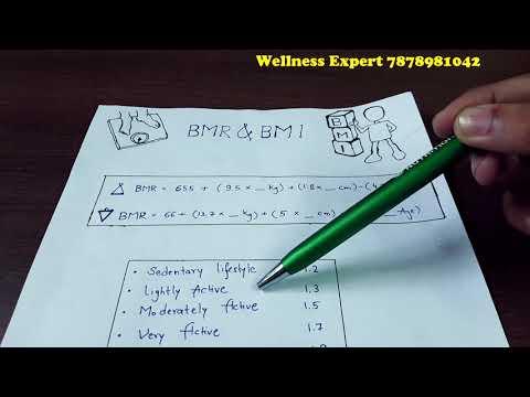 How to calculate BMI / BMR ? कैसे पता करे अपना BMR / BMI ?