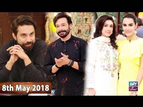 Salam Zindagi With Faysal Qureshi - 8th May 2018 - ARY Zindagi