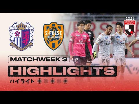 C-Osaka Shimizu Goals And Highlights