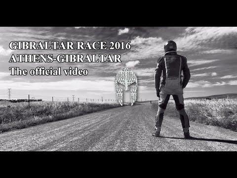 GibraltarRace 2016: Athens-Gibraltar official video