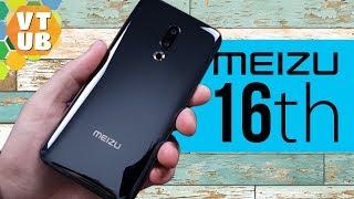 Meizu 16th 8/128gb Black Распаковка | Комплектация | Первое впечатление