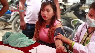बाढी पीडितका लागि चलचित्र पत्रकार संघको रक्तदान कार्यक्रम   Medianp.tv