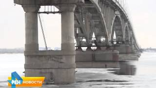 """С моста """"Саратов-Энгельс"""" спрыгнул молодой человек"""