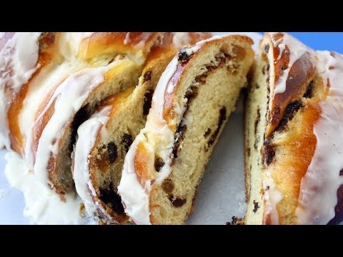 Cinnamon Raisin Bread with Tunnels of Cinnamon & Brown Sugar