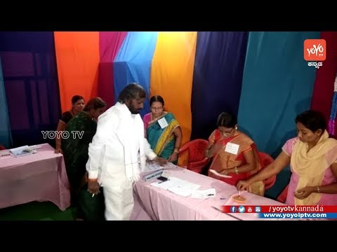 ಈಶ್ವರ್ ಖಂಡ್ರೆ | Eshwar Khandre Casts Vote Full Video | LS Election 2019 |Karnataka | YOYO TV Kannada