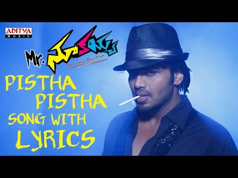 Pistha Pistha Full Song With Lyrics - Mr. Nookayya Songs - Manchu Manoj, Kriti Kharbanda