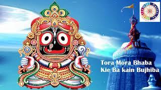 Tora Mora Bhaba Kie Ba Kain Bujhiba Joint Stereo version by OdishaonlineTV