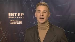 OLEYNIK поздравил 'Интер' с Днем рождения