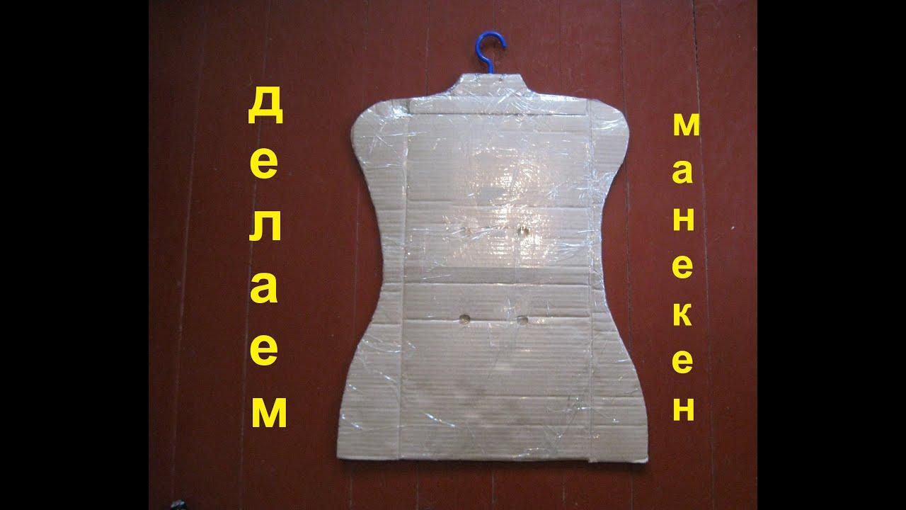 Интернет-магазин художественных товаров в тюмени.