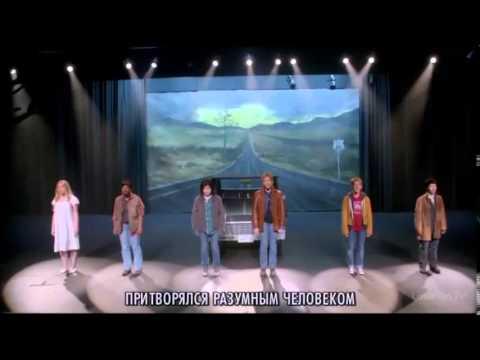 СВЕРХЪЕСТЕСТВЕННОЕ /10 сезон 5 серия /Kansas Carry on my Wayward son