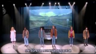 """СВЕРХЪЕСТЕСТВЕННОЕ /10 сезон 5 серия /Kansas """"Carry on my Wayward son"""""""