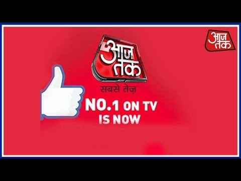 Aaj Tak Becomes The Most Trusted TV Channel Across India Again