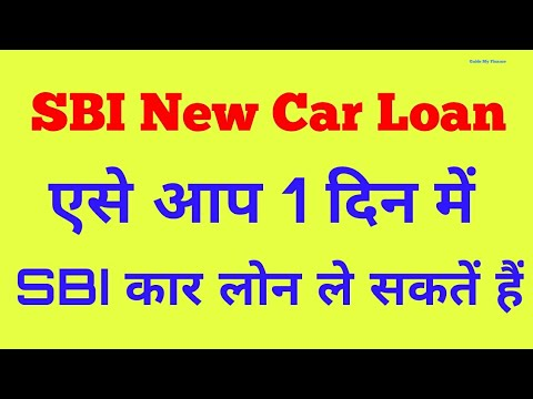 How to Apply New SBI Car Loan   Complete Process of SBI Car Loan   SBI New Car Loan - YouTube