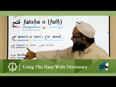 Using The Hans Wehr Dictionary
