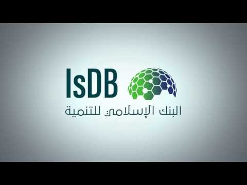 Islamic Development Bank: Our New Brand Story