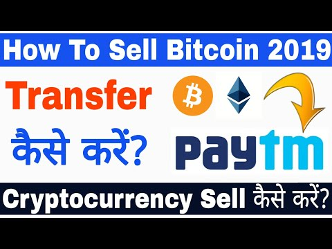 How to Sell Bitcoin in india 2019 🔥| How to Sell Bitcoin for Paytm