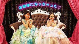 本物のお城でお姫様になっちゃった♡ロックハート城プリンセス体験☆himawari-CH