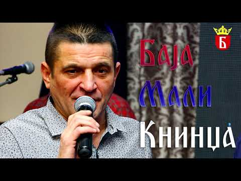 Baja Mali Knindza - Tankosic As - (Audio 2015)