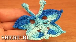 Crochet Butterfly Pattern Урок 15 Бабочка вязаная крючком