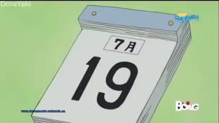 Doraemon El Diario Premonitorio da miedo / Dorayaki films
