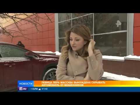 В деле о пожаре в квартире Леры Массквы появился неожиданный пострадавший