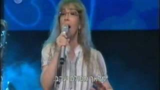 דורית ראובני-מלאך מסולם יעקב