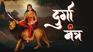 Most Powerful Devi Mantra - Sarv Mangal Mangalye - दुर्गा मंत्र