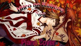 Video Hiiro no Kakera Op 1 -Nee- Piano Cover download MP3, 3GP, MP4, WEBM, AVI, FLV Juni 2018