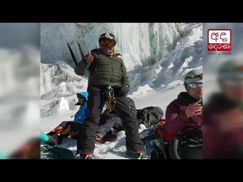 Sri Lanka's Johann Peries summits Mount Everest