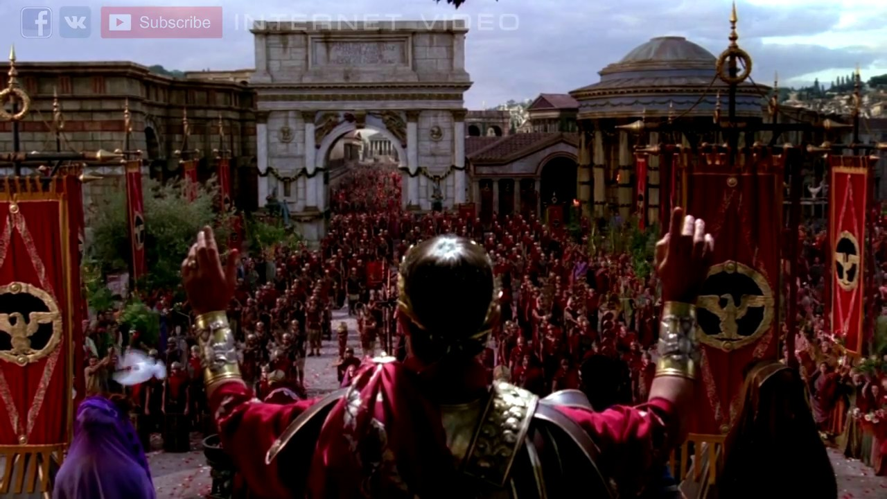 rome serie