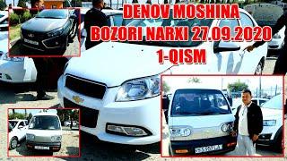 DENOV MOSHINA BOZOR NARXI 27.09.2020 1-QISM [SURXONDARYO MOSHINA BOZOR NARXLARI]