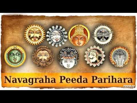 Navagraha Peeda Parihara Stotram