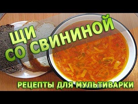 Рецепты с калориями »  - Калькулятор калорий и